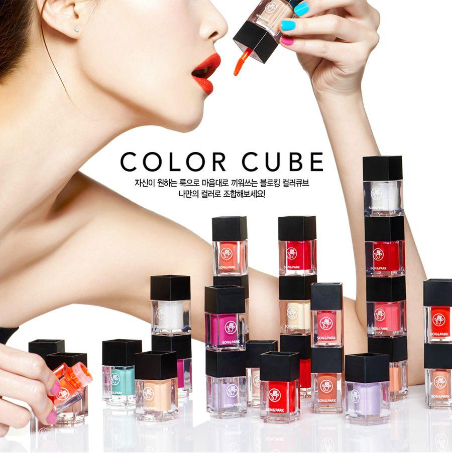 colorcubepromo